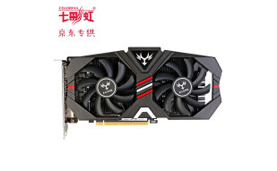 七彩虹(Colorful)iGame1050 烈焰战神S-2GD5 GTX1050 1430-1544MHz/7000MHz 2G/128bit GDDR5 显卡