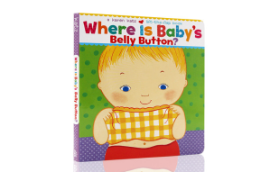 Where Is Baby's Belly Button?   Board book  宝宝的肚脐在哪里? 英文原版