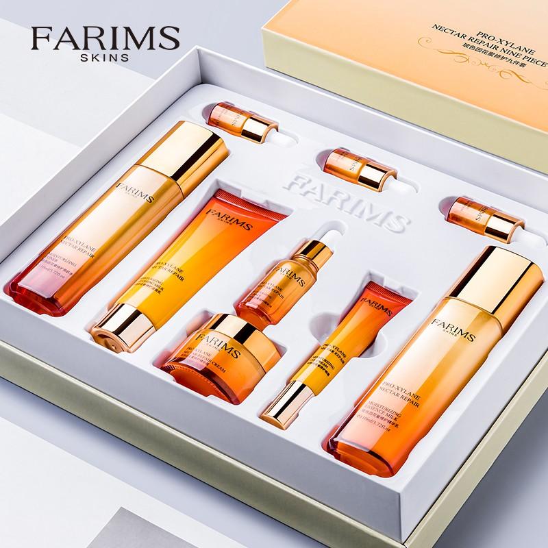 【神级漏洞价99】 韩美素 玻色因花蜜修护套盒 9件套