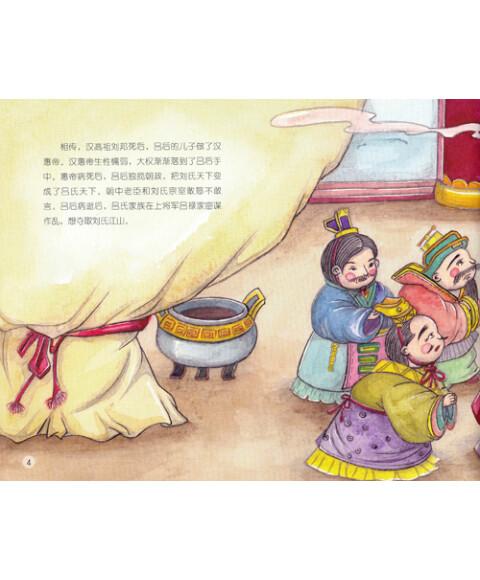 中国记忆·传统节日图画书:火树银花不夜天·元宵节