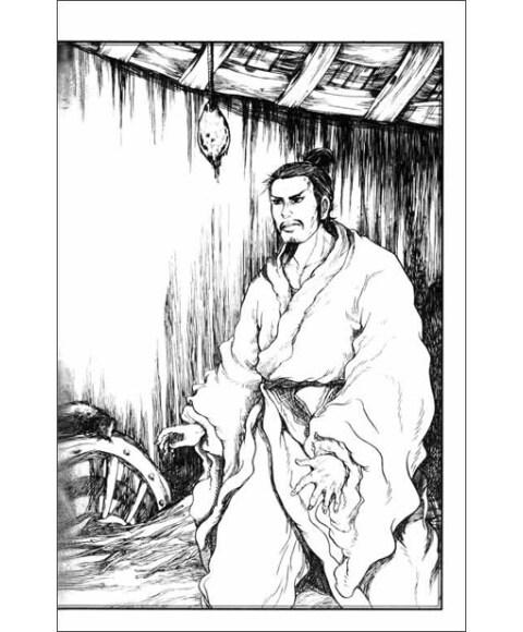 六,晏子的故事 七,道家的创始人——老子 八,儒家的创始人——孔子 九