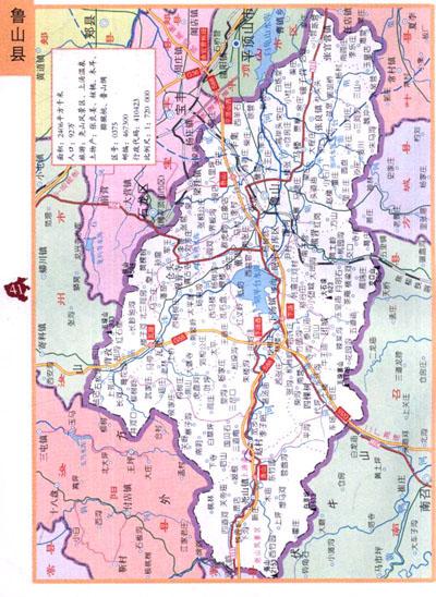 河南开封兰考县地图_河南开封兰考地图图片展示_河南开封兰考地图图片下载