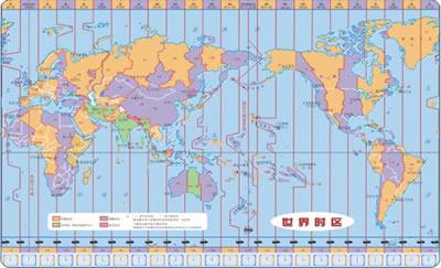 根据世界时区的划分_怎么在世界地图上划分时区-地理上怎样划分时区