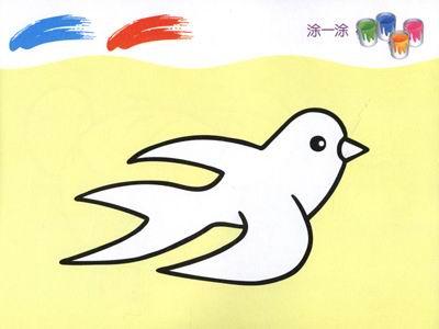 可打印的兒童涂色畫