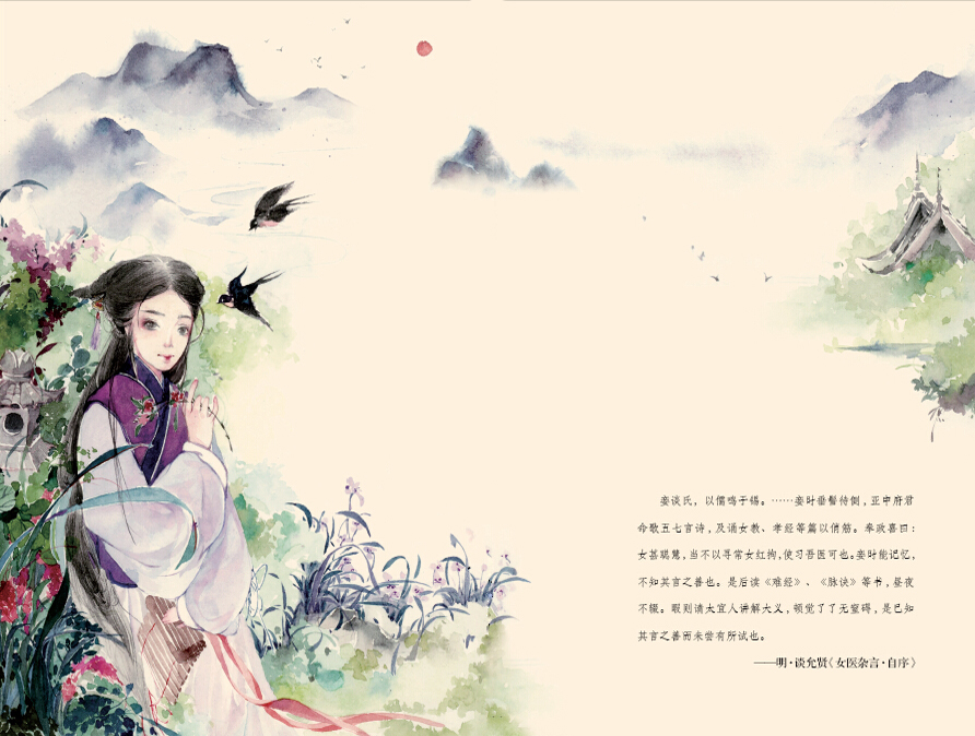 夜明妃网_女医明妃传-刘诗诗,霍建华,黄轩主演电视剧《女医明妃传》编剧张巍