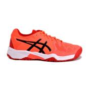 亚瑟士asics 20款儿童网球鞋RESOLUTION 8 GS