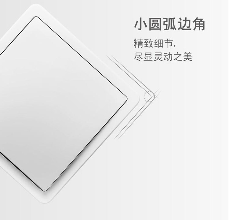西门子(SIEMENS)开关插座 10A斜五孔电源插座 86型暗装插座面板 致典雅白色