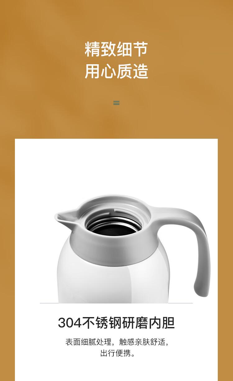 富光保温壶2.2L大容量内外304不锈钢保温杯易清洗家用暖壶按压式热水壶开水瓶防滑欧式保冷咖啡壶 白色