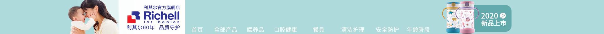 柠檬杯官方旗舰店_利其尔官方旗舰店 - 京东