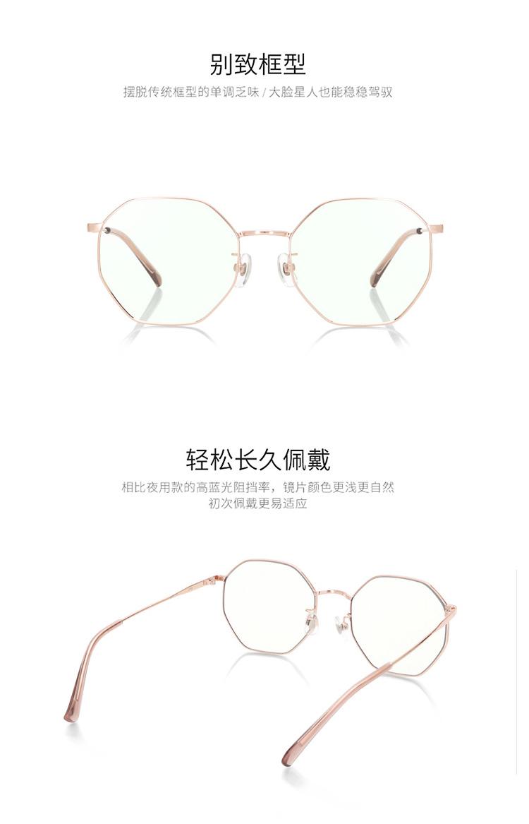 日本睛姿(JINS)防蓝光眼镜男女多边形时尚防护眼镜复古金属框电脑25%功能防辐射眼镜FPC-19A-112-02 玫瑰金