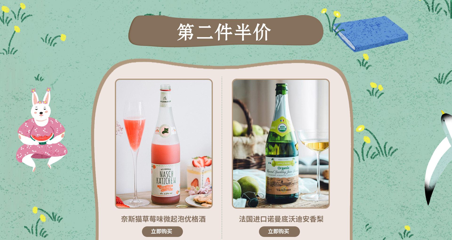 路易拉菲干红葡萄酒_威赛帝斯葡萄酒精品店 - 京东