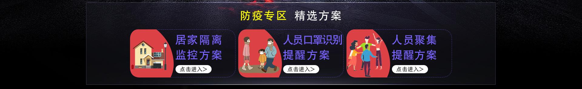 海鼎安防_海鼎安防专营店 - 京东