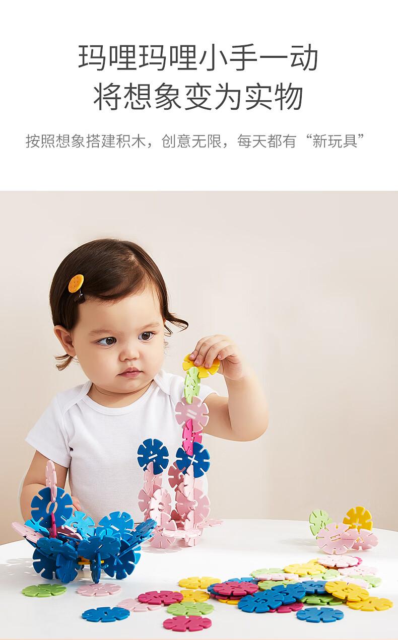 54241-萌小鹰(SPROUT)儿童多功能六面盒1-3岁宝宝六面体早教益智形状配对积木多面体玩具 启蒙益智六面体(随机颜色)-详情图