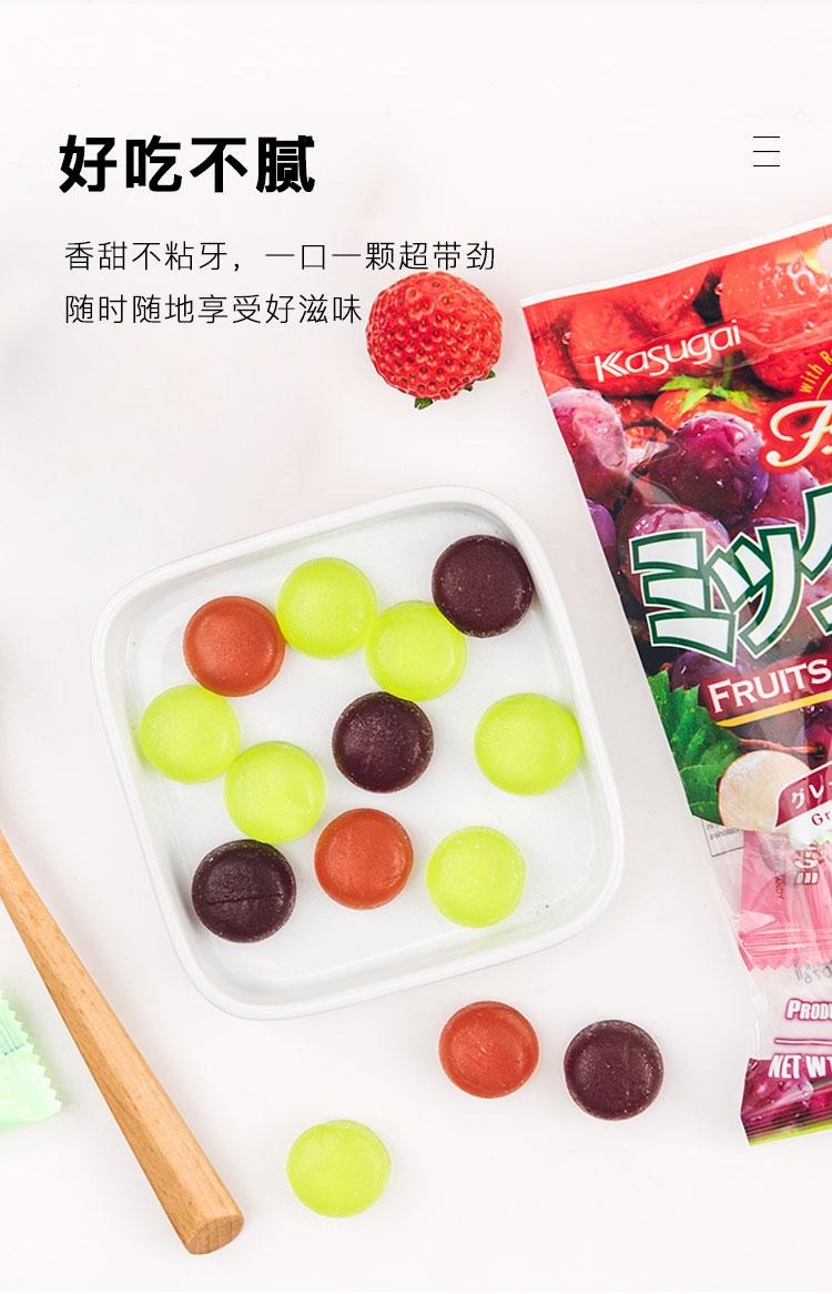 春日井什锦果汁软糖_05.jpg