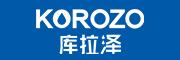 KOROZO旗舰店
