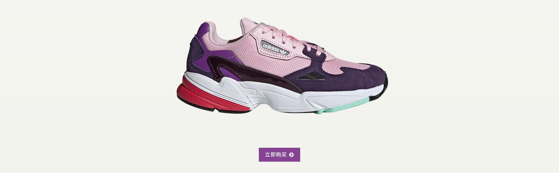 latest pre order cheap for sale 阿迪达斯官方adidas 三叶草FALCON W 女子经典鞋BD7825 如图36 ...