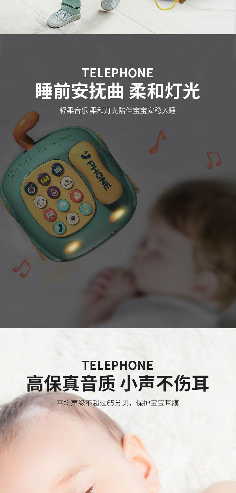 37975-萌小鹰(SPROUT)婴儿童电话机玩具宝宝男孩益智多功能早教1一岁2可咬仿真座机女孩 猫咪拉线电话车-淡湖绿-详情图