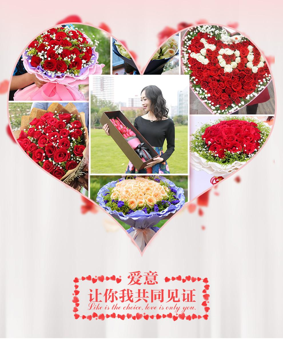 星33枝红玫瑰2小熊礼盒详情页1_04.jpg