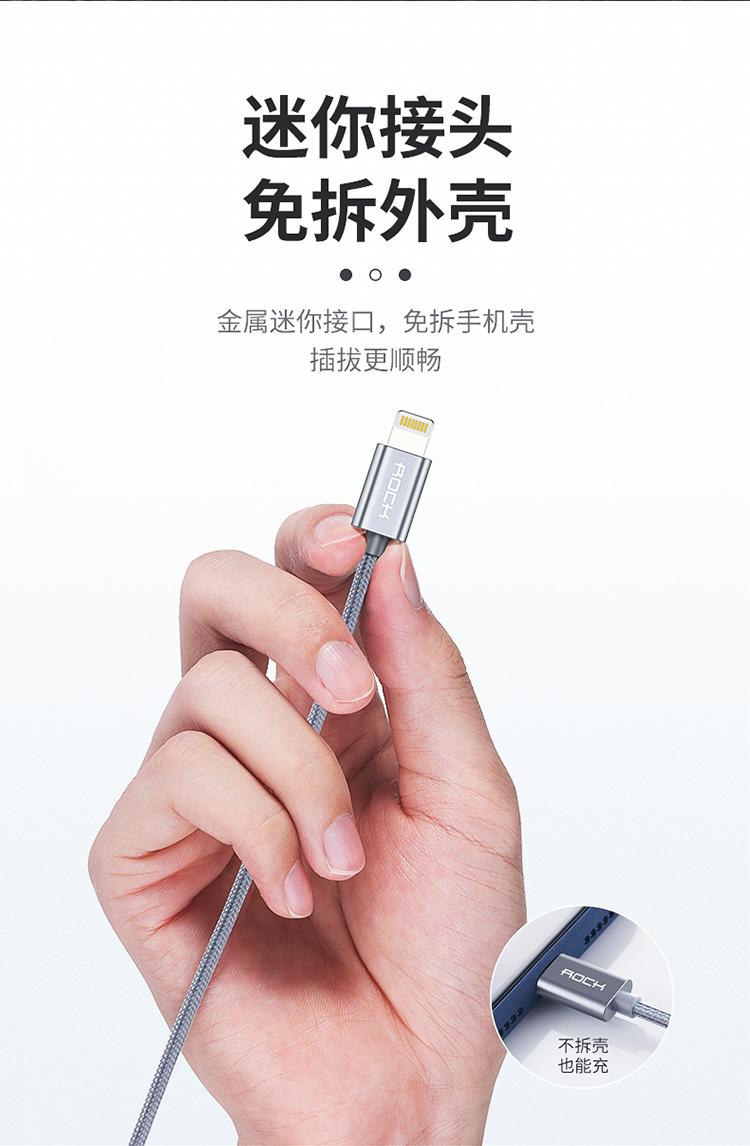 苹果金属编织线750_08.jpg