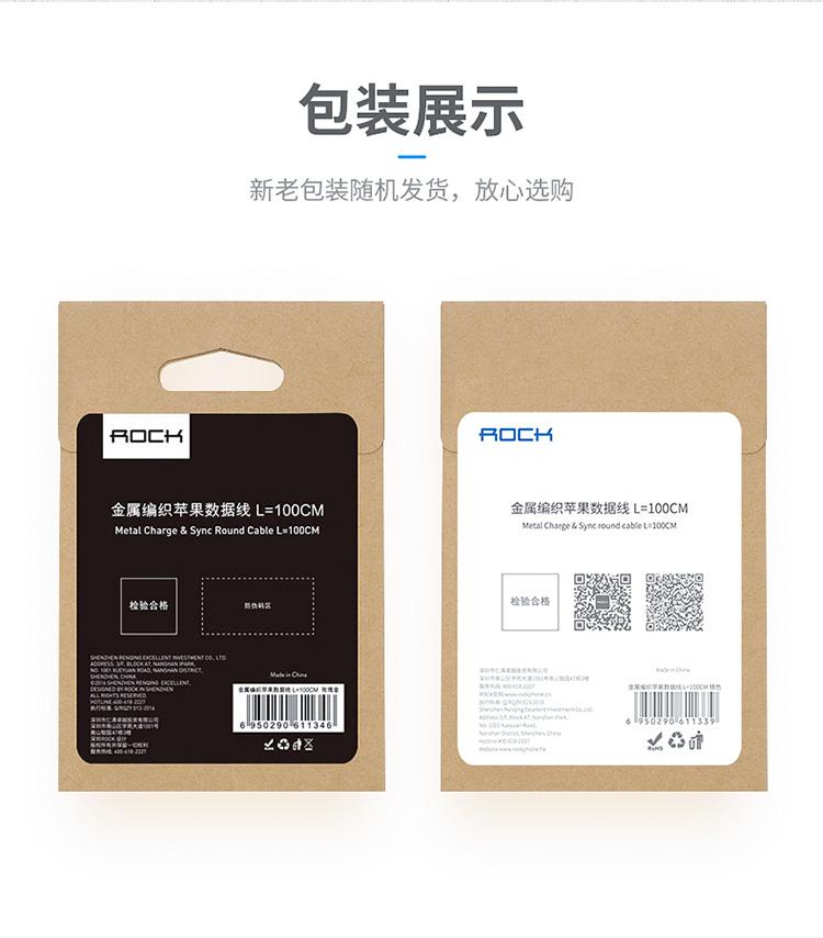 苹果金属编织线750_15.jpg