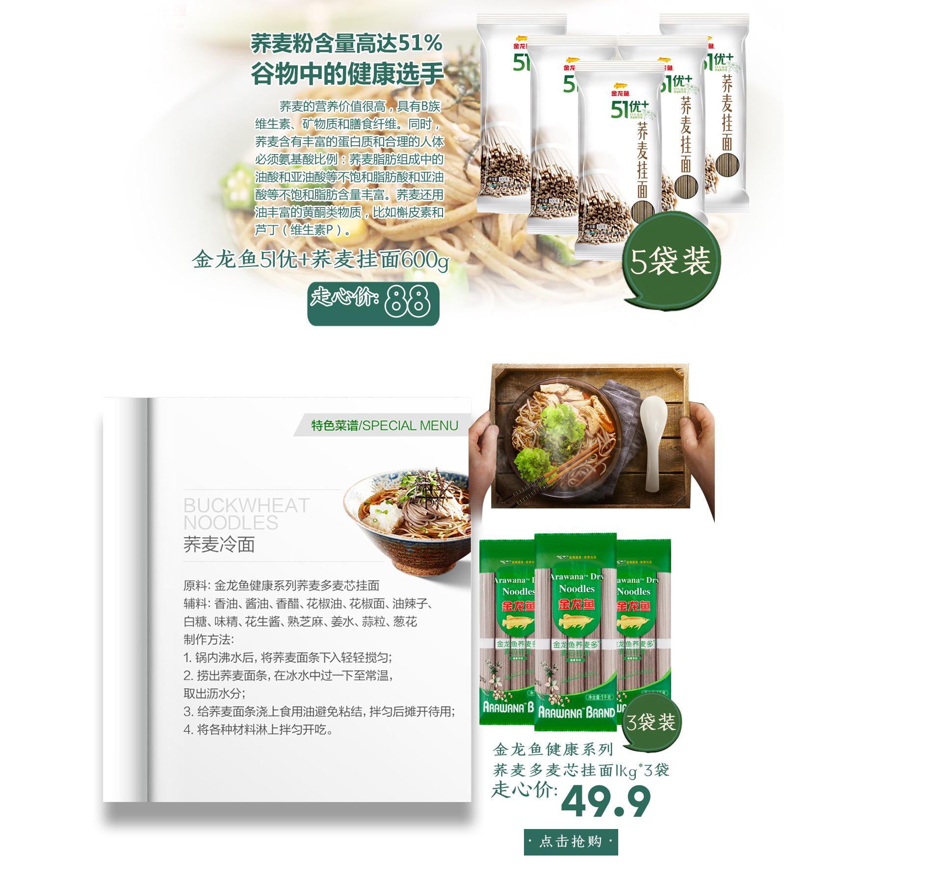 金龙鱼大米5kg_金龙鱼旗舰店 - 京东