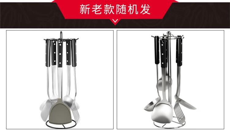 炊大皇锅铲套装不锈钢铲勺汤勺炒菜铲子硅胶锅铲铲勺套装六件套