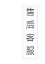福瑞斯天线盖_铂通车品官方旗舰店 - 京东