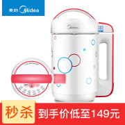 美的(Midea)豆浆机WDE12F43 6大菜单 双层防烫 快速豆浆(可打果汁) 白色139元,前三百名