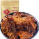 【京东超市】百草味 肉脯肉干 酒香牛肉100g/袋 特产小包装 零食小吃牛肉粒 香辣味酒香牛肉干