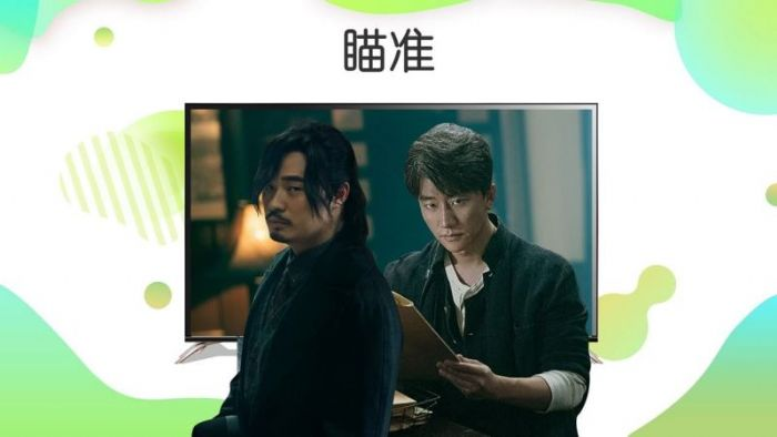 爱奇艺·电视果v6.1.11.7去广告清爽版
