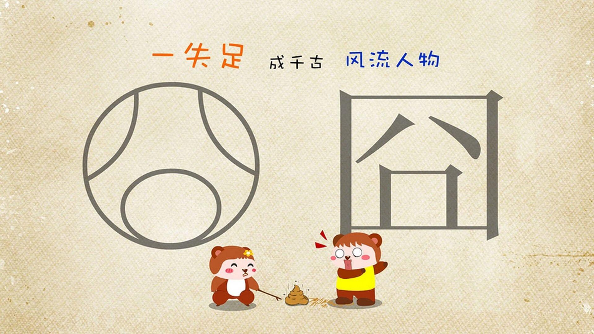 600876洛阳玻璃7月22日股价_汇丰晋信中小盘  第4张