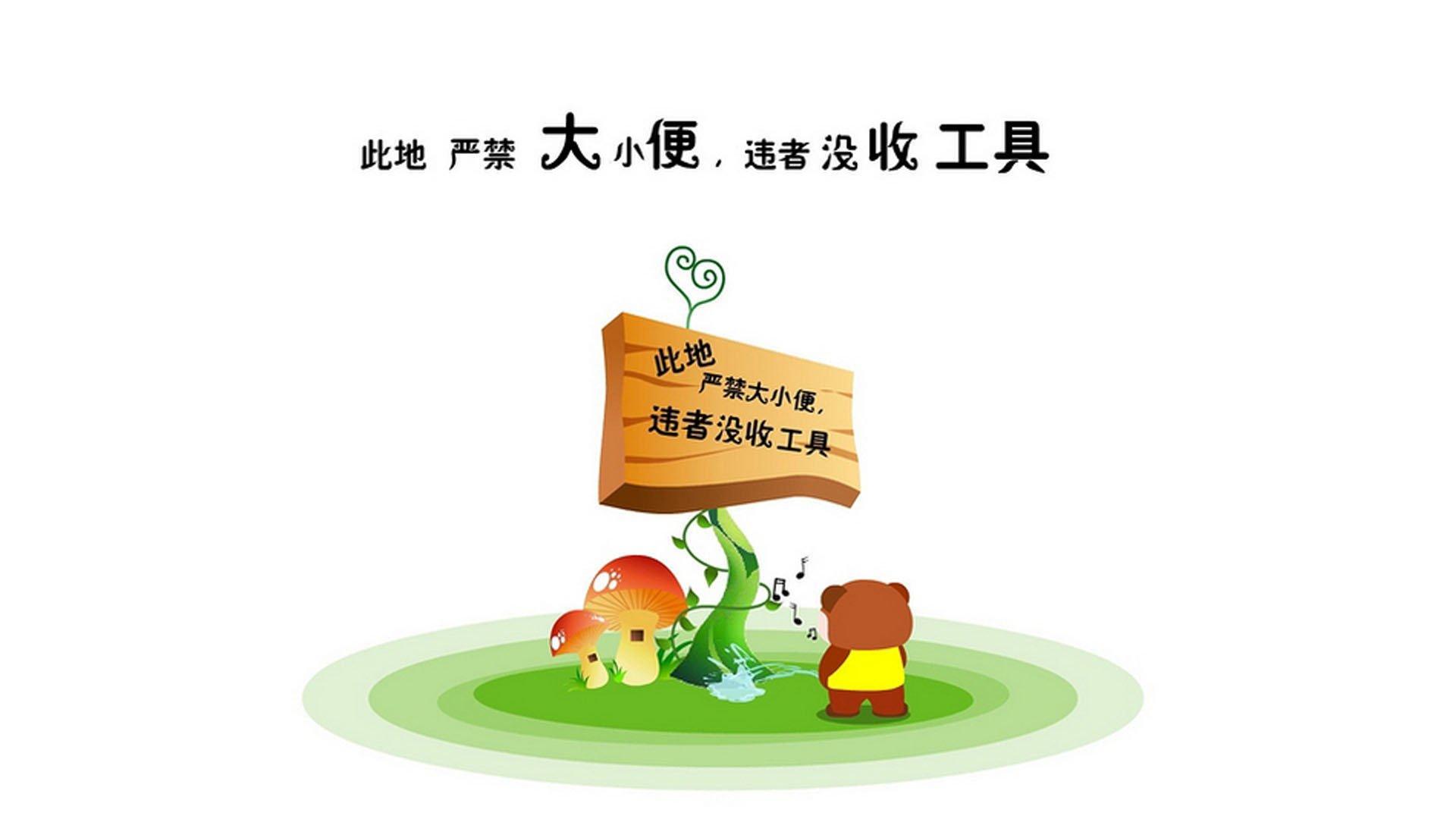 深圳做网站比较好的公司(佛山做网站便宜)