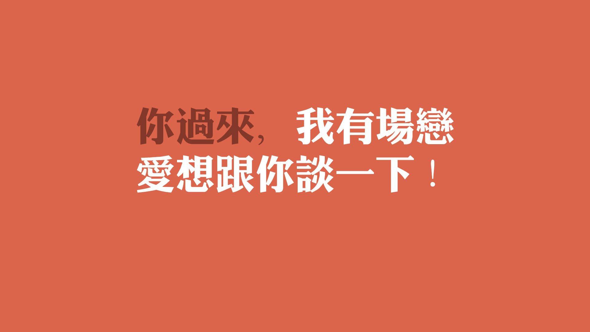 金徽酒历史最高股价33元:众泰汽车股价跌  第2张