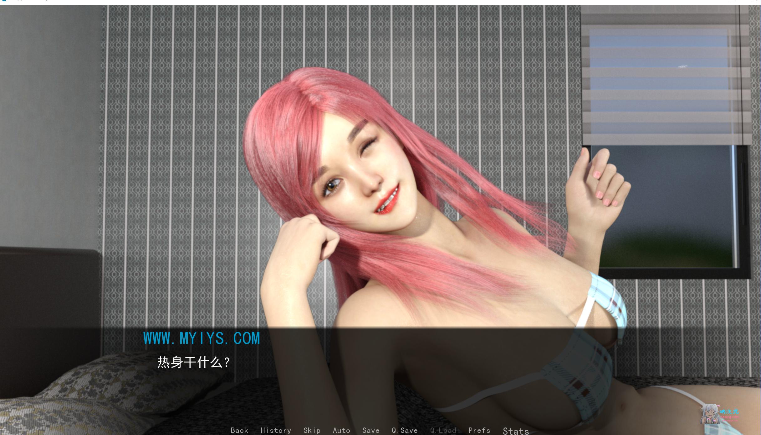 【欧美SLG】禁闭神秘岛 Ver2.6.1 精翻汉化版+全CG【新汉化/动态CG/1G】