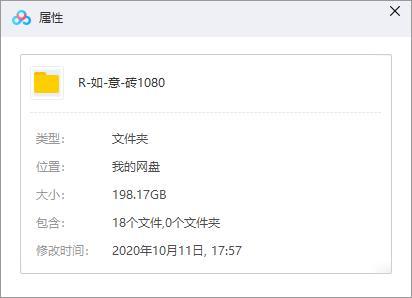 如懿传电视剧完整版_高清1080P百度网盘资源下载-第2张图片-爱Q粉丝网