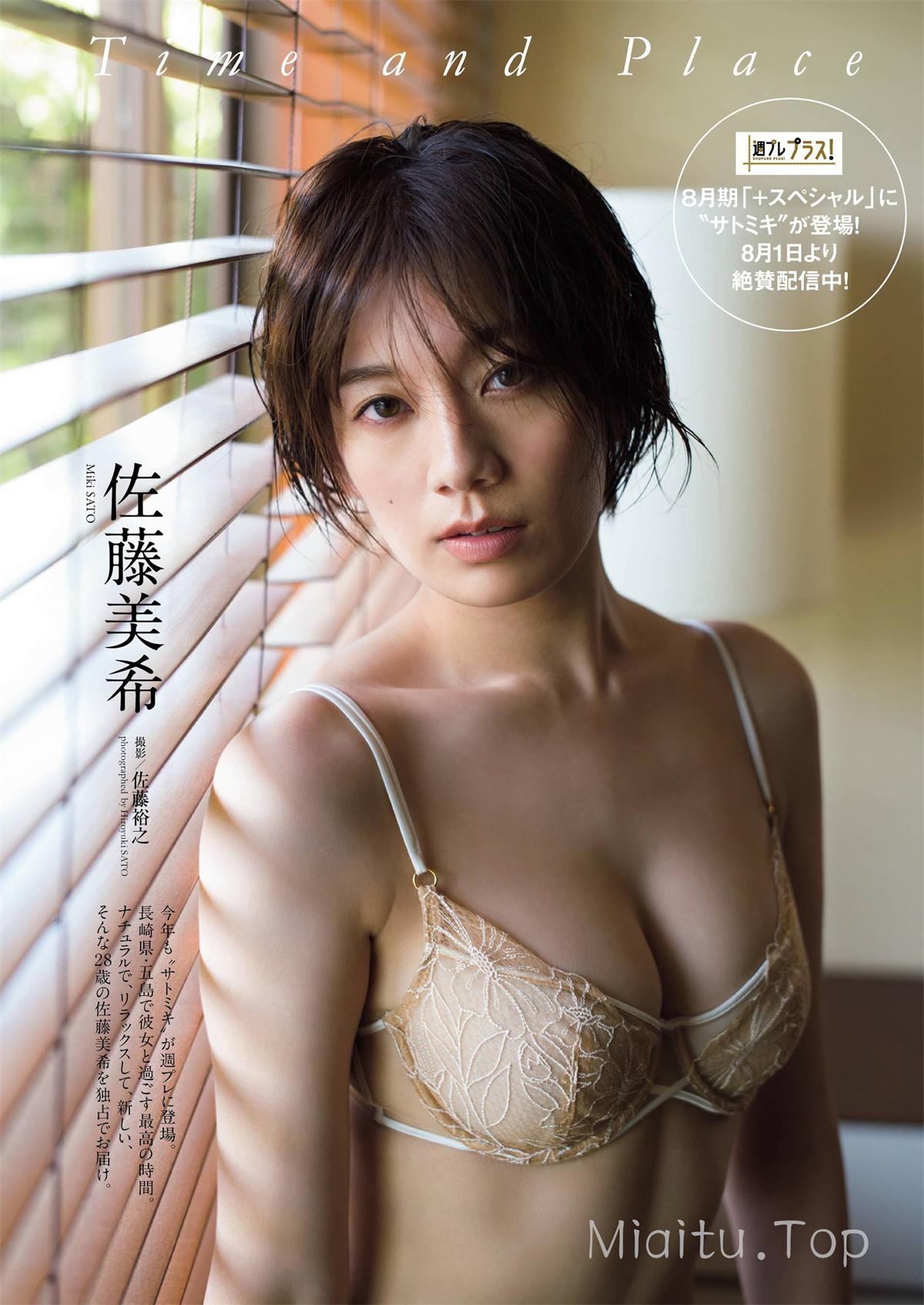 日本杂志写真一「Weekly Playboy」资源素材合集[71套][5154P/4.33G]-觅爱图