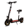 BYUEBIKE旗舰店 / BYUEBIKE10 inch mini folding electric scooter, portable walking, men and women driving lithium battery, electric vehicle