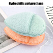 Natural Ingredients Delicate Skin-friendly Makeup Remover Sponge Deep Facial Cleaning Puff