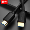Joy Collection / Shengwei shengwei HDMI cable version 20 4k digital HD cable 3D video cable computer set-top box connected TV projector monitor data cable 15 meters HC-9015B