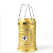 CANIS / LED Camping Light Portable Tent Lamp Collapsible Lantern Hiking Outdoor Ultra