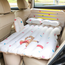 Joybuy price history to Car inflatable bed along the way with head guard split car rear seat inflatable car shock mattress self-driving travel bed bear beige N25