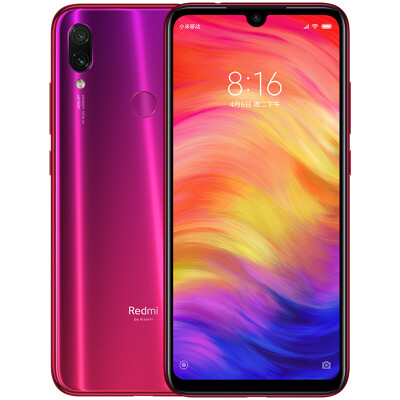 Millet red rice Redmi Note7 Symphony gradient AI double camera 6GB64GB Dawning gold full Netcom 4G dual card dual standby water drop full screen photo game smartphone