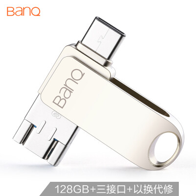 Hibiscus banq 128GB Type-C31 USB30 MicroUSB U disk C80 three-in-one interface high-speed version silver OTG mobile phone computer USB flash drive waterproof&shockproof