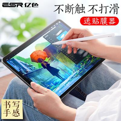 Billion color ESR 2018 new Apple iPad Pro11 inch full screen paper film Japan paper protection film tablet matte professional painting anti-fingerprint paper film