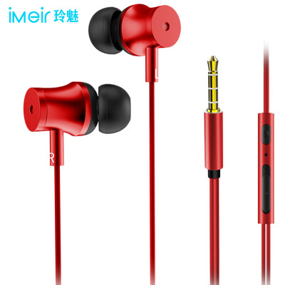 Ling charm T300 headphones in-ear line control headset game computer hifi music phone headset heavy bass eat chicken K song Apple Android phone universal red