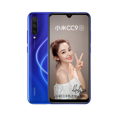MI CC 9e screen fingerprint 32 million beauty self-timer 48 million super wide-angle three camera 6GB64GB dark blue planet full Netton water drop full scre