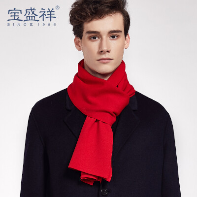 Bao Shengxiang men's wool scarves autumn and winter thickening lengthening pure plain shawl collar male 6008 navy blue
