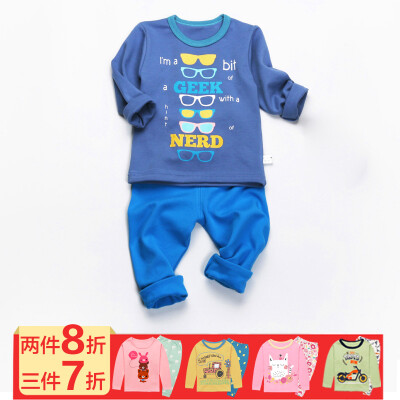 Yue Tong Lai children underwear suit boys and girls autumn clothes Qiutu suit autumn and winter season Laika cotton underwear speed motorcycle 100
