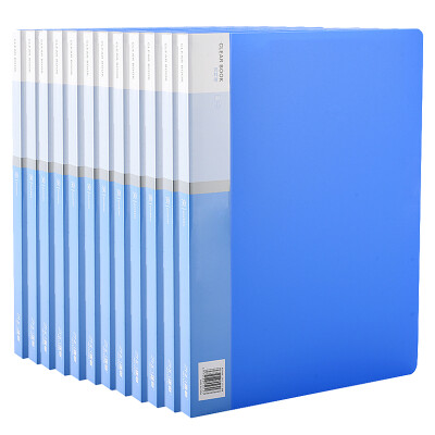Zhengcai ZNCI 30 pages information book file book archives A4 file bag pocket folder office stationery supplies a single 12030 blue