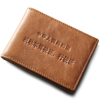 Haotton HAUT TON driver&39s license cap layer cowhide men&39s wallet card package men&39s business card holder KB19 brown